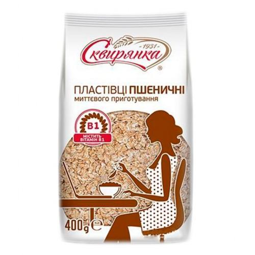 Пластівці пшеничні миттєвого приготування Сквирянка 400г