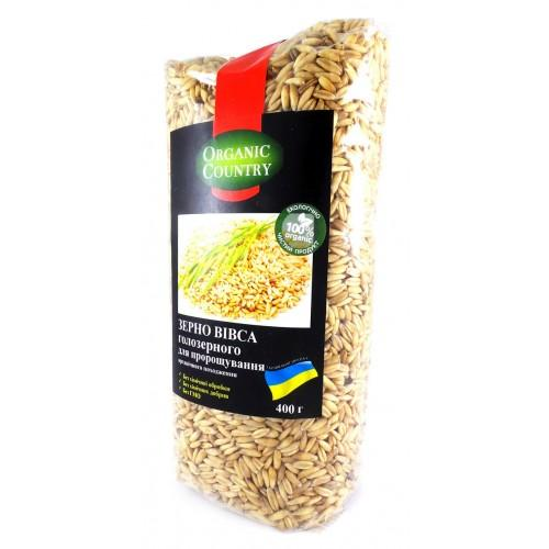 Зерно вівса голозерного Organic Country 400г