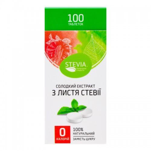 Солодкий екстракт з листя стевії 100шт. (10г) Stevia