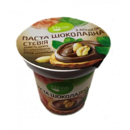 Паста шоколадна з арахісом Stevia 130г