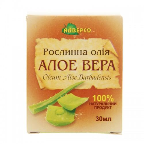 Масло растительное Алоэ Вера, Адверсо 30мл