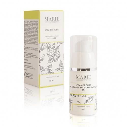 Крем для глаз для предотвращения появления морщин 20+ Marie Fresh Cosmetics 15мл