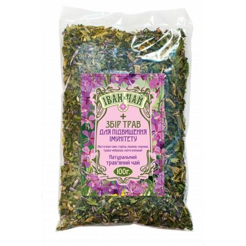 Натуральний трав'яний чай Іван-чай+збір трав для підвищення імунітету 100г