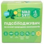 Замінник цукру В 5 разів солодший за цукор Solosvit  50 саше