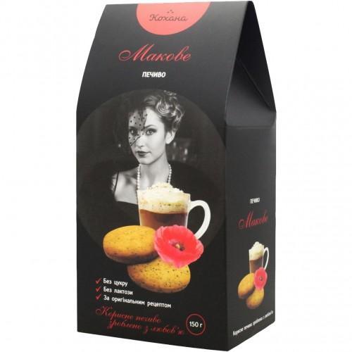Печиво Макове Кохана 150г