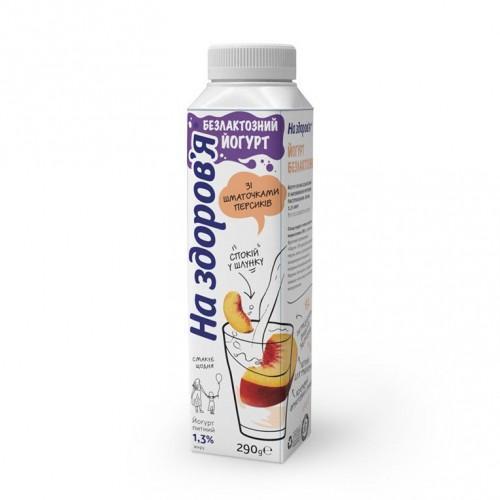 Йогурт питьевой безлактозный с кусочками персиков 1,3% На здоров'я 290г