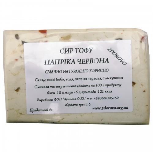 Тофу  з паприкою  червоною ZDOROVO