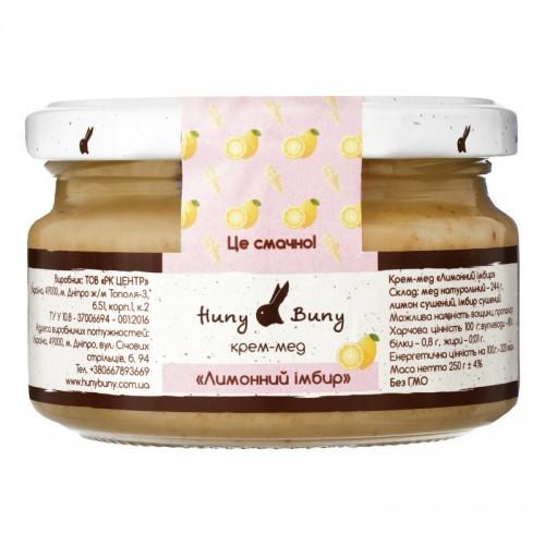 Крем-мед Лимонный имбирь Huny Buny 250г