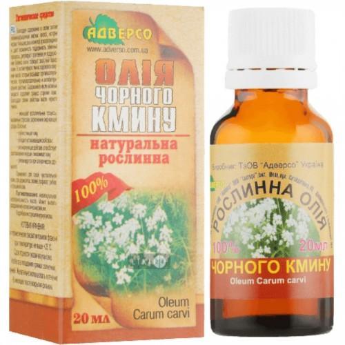 Масло  растительное Черного Тмина,  Адверсо 20мл