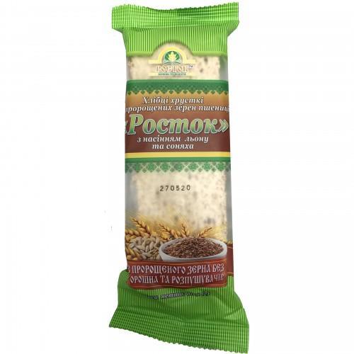Хлебцы Росток Из пророщенных зерен пшеницы с семенами подсолнуха УкрЕкоХліб 80г