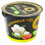 Сир м`який органічний Моцарелла 4,5%  OrganicMilk 175г