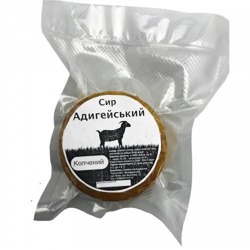 Сир Адигейський  копчений 40% KOZZIMONNI