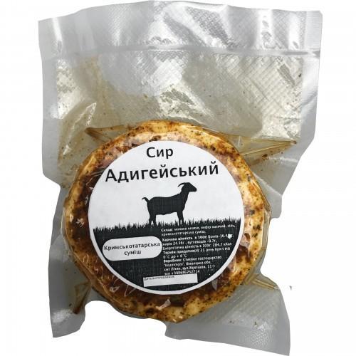 Сир Адигейський кримськотатарський 40%  KOZZIMONNI