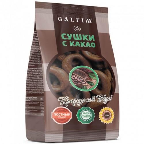 Cушки з какао  Galfim 200г
