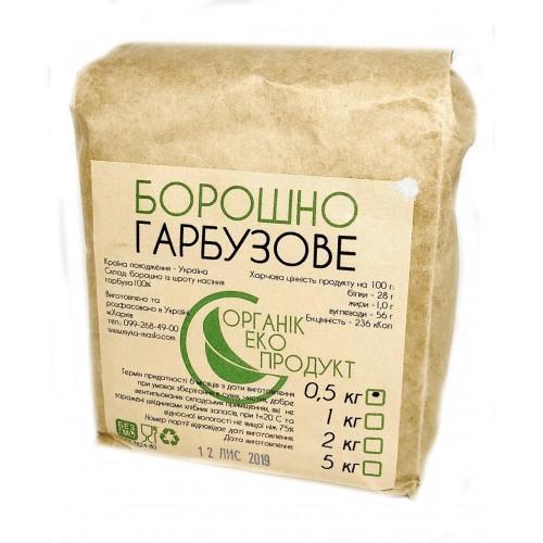 Борошно гарбузове Органік Еко 500г