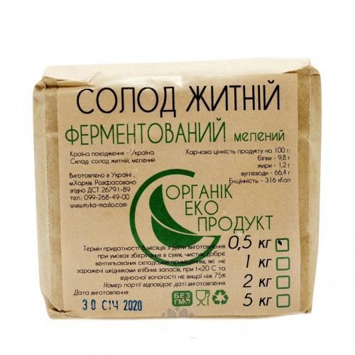 Солод житній ферментований  Органік Еко 500г
