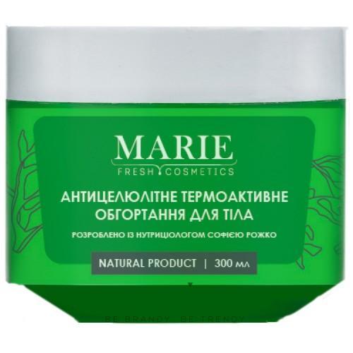 Антицеллюлитное термоактивное обертывание для тела  Marie Fresh Cosmetics 300г