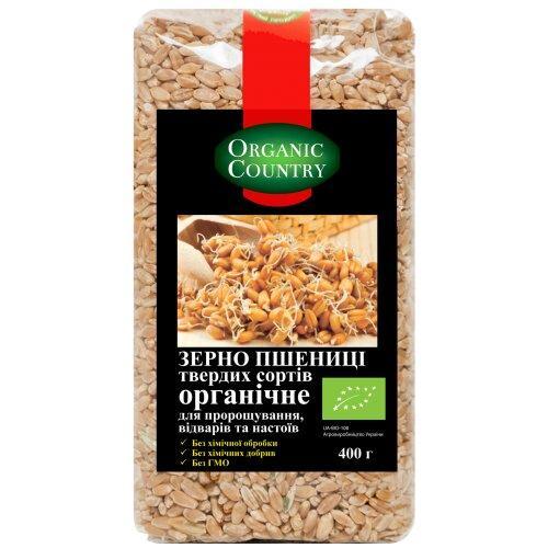 Зерно пшениці з твердих сортів Organic Country 400г