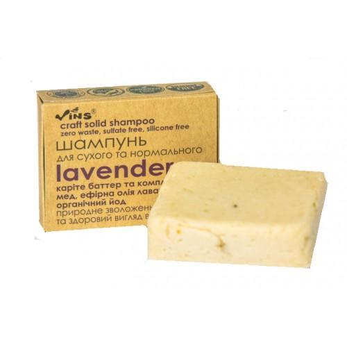Шампунь твердый крафтовый Lavander  для сухих и нормальных волос TM Vins 85г