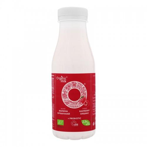 Йогурт органічний питний з пробіотиком  Малина 2,5% Organic Milk 300г