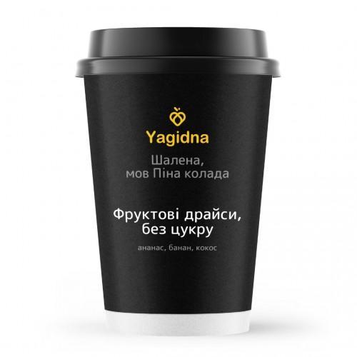 Драйсы Шалена, мов піна колада Yagidna 80г