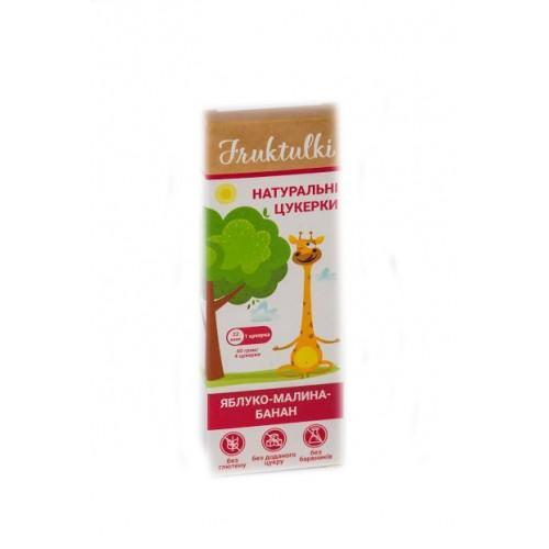 Натуральні цукерки Яблуко-малина-банан Fruktulki 40г