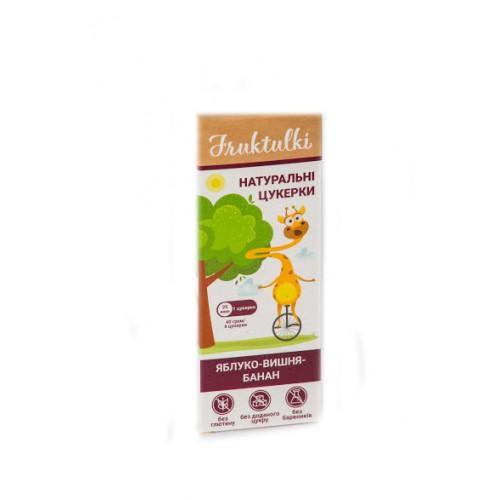 Натуральні цукерки Яблуко-вишня-банан Fruktulki 40г