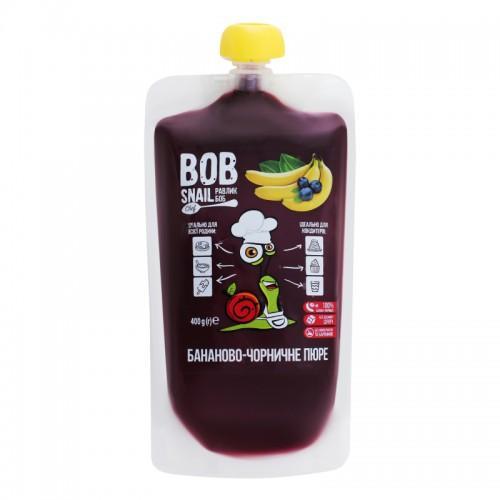 Пюре фруктове пастеризоване Бананово-чорничне Bob Snail - Равлик Боб 400г