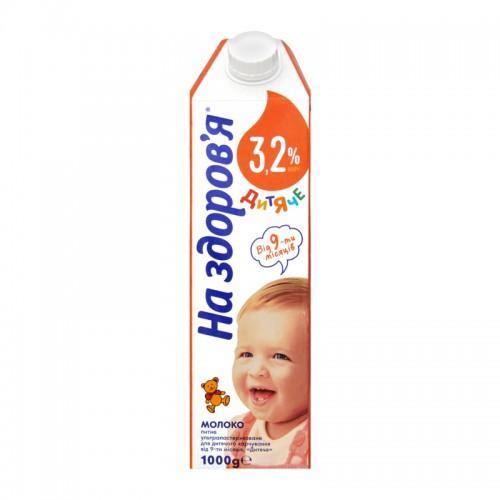 Молоко Детское питьевое ультрапастеризованное для детского питания  3,2.% На здоров'я 1л