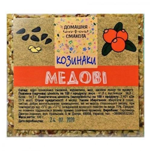 Козинаки медовые Домашня смакота 100г