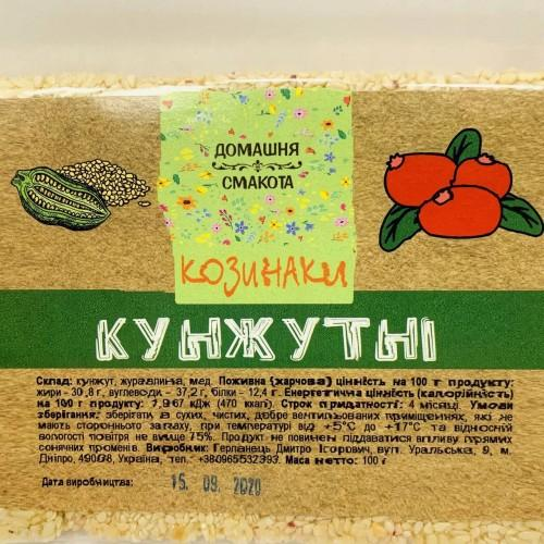 Козинаки кунжутные Домашня смакота 100г