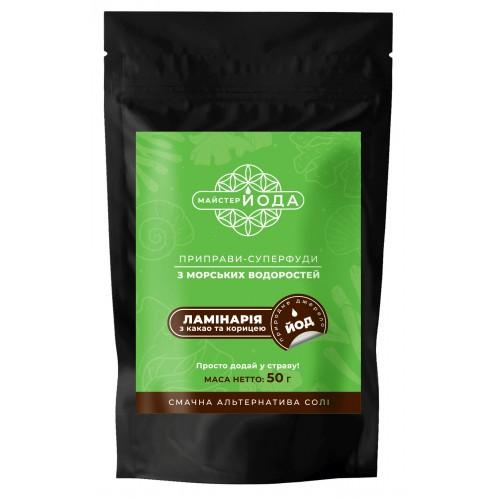 Натуральная приправа-суперфуд из морских водорослей  Ламинария с какао и корицей  Майстер Йода 50г