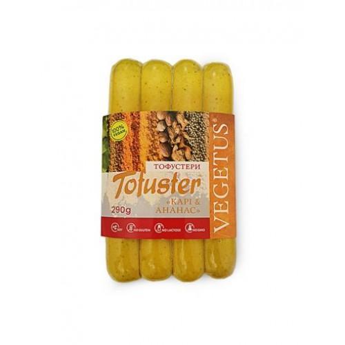 Тофустери Карі та ананас Vegetus 290г