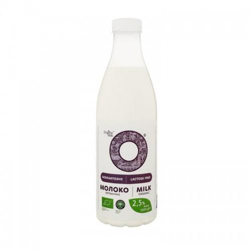Молоко органическое безлактозное  2,5%  OrganicMilk 1л