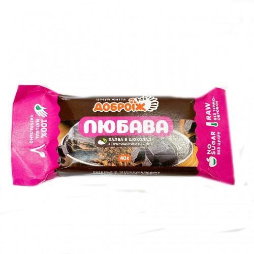 Халва Любава в шоколаді Доброїж 40г