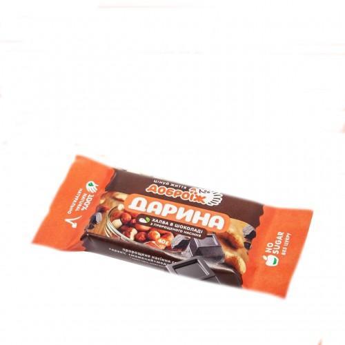 Халва Дарина в шоколаді Доброїж 40г