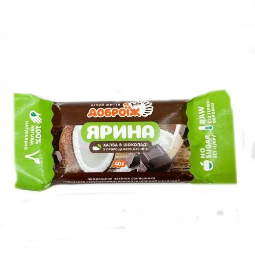 Халва Ярина в шоколаді Доброїж 40г