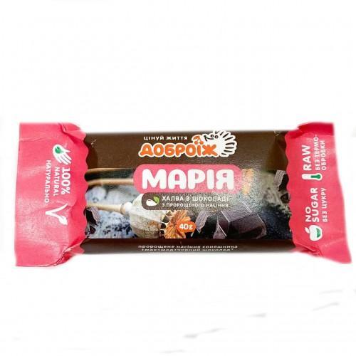 Халва Марія в шоколаді Доброїж 40г