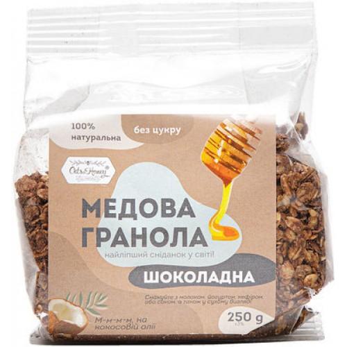 Гранола медова Шоколадна Oats&Honey 250г