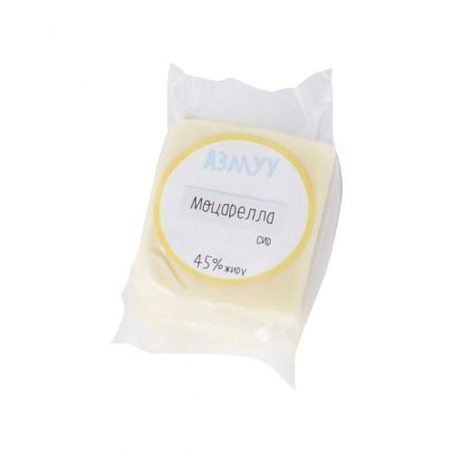 Сыр Моцарелла 45% АЗМУУ