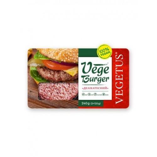 Бургер Деликатесный Vegetus 240г