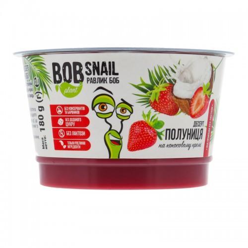 Десерт Полуниця на кокосовому кремі Bob Snail - Равлик Боб  180г