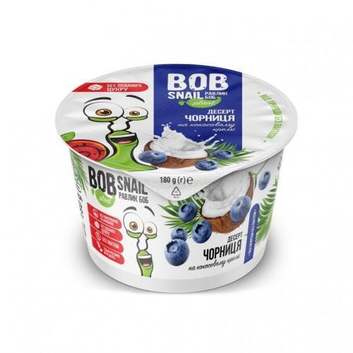 Десерт Чорниця на кокосовому кремі  Bob Snail - Равлик Боб 180г