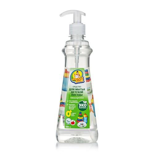 Средство гипоаллергенное для мытья детской посуды Фрекен БОК 500мл