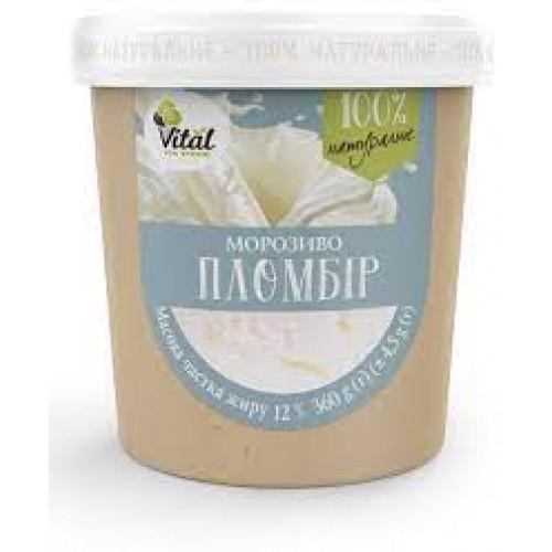 Морозиво Пломбір Vital 90г