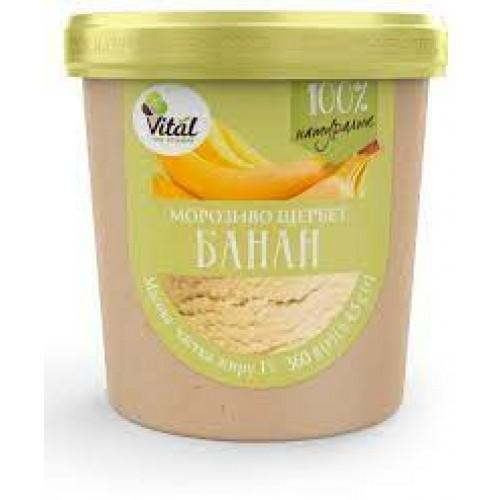 Мороженое-щербет Банан Vital 90г