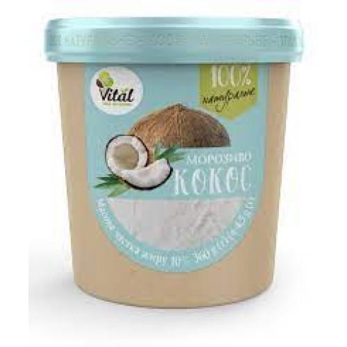 Мороженое Кокос Vital 90г