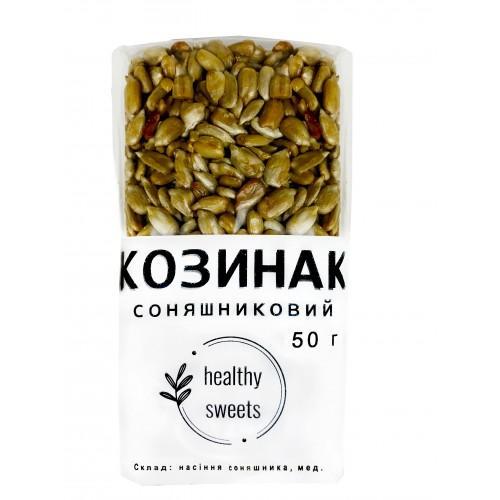 Козинак соняшниковий Healthy Sweets 50г