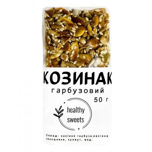 Козинак гарбузовий Healthy Sweets 50г