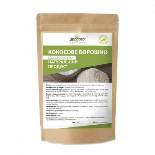 Борошно кокосове Здорово 250г